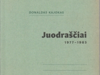 2020 m. liepos 30 d. Rumšiškių kultūros centre premija įteikta Donaldui Kajokui už eilėraščių knygą Juodraščiai. 1977–1985 (Kauno rajono muziejus, 2019)
