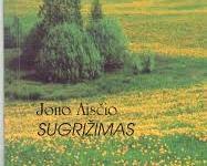 2005 m. birželio 19 d. Rumšiškių salėje premija įteikta Stanislovui Abromavičiui už Jono Aisčio kūrybos tyrinėjimą ir sklaidą, už aistiškos dvasios puoselėjimą kūryboje