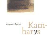 2012 m. liepos 1 d. Rumšiškių kultūros centre premija įteikta Antanui A. Jonynui už eilėraščių knygą Kambarys (2011)