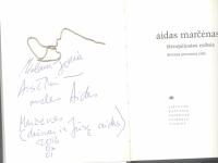 2013 m. birželio 1 d. ant Mergakalnio Dovainonyse premija įteikta Aidui Marčėnui už eilėraščių knygą  Ištrupėjusios erdvės (2012)