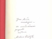 2006 m. liepos 2 d. Rumšiškių salėje įteikta Aldonai Puišytei už eilėraščių knygą Įsiklausyti (2004) ir poezijos rinktinę Palaimink žodį ir aidą (2005)