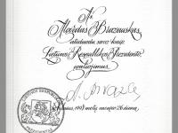 Lietuvos Respublikos Prezidento įgaliojimų atidavimo dokumentas. 1998 m. vasario 26 d.