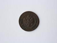 13. Moneta. 1 kapeika. Rusija. 1897 m. Varis, Ø 21 mm. Fot. Nijolė Adukonienė (aversas)