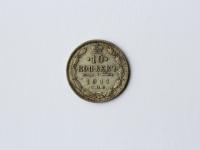 16. Moneta. 10 kapeikų. Rusija. 1911 m. Sidabras, Ø 17 mm. Fot. Nijolė Adukonienė (reversas)