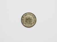 17. Moneta. 20 kapeikų. Rusija (PCФCP). 1922 m. Sidabras, Ø 22 mm. Fot. Nijolė Adukonienė (aversas)