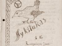 """32. Kaišiadorių jaunesniųjų skaučių laikraštėlis """"Nykštukas"""". 1935 m. (LCVA)"""