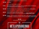 Lietuvos valstybės atkūrimo diena Kaišiadoryse 2019 m.