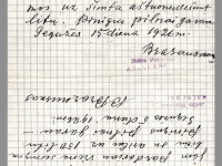 Kazimiero Brazausko (1863-1949) raštelis, kuris nurodo, kad jis pardavė avilius ir vieną bičių šeimyną su aviliu, p. Krakauskui. 1926 m.