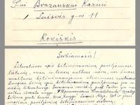 Atvirukas.  Jono Kriščiūno atsakymas Kaziui Brazauskui dėl literatūros apie bitininkavimą  paviljonuose. 1932 m.