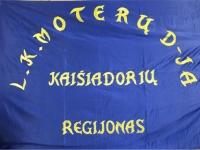 Katalikių moterų draugijos vėliava XX a. IV d-metis Kaišiadorys