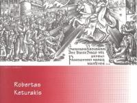 2006 m. liepos 2 d. Rumšiškių salėje premija įteikta Robertui Keturakiui už poezijos knygas Lelijos šventam Kazimierui (2004) bei Ir niekad vėlai (2005)