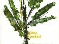 2007 m. liepos 12 d. Jono Aisčio muziejaus kiemelyje Rumšiškėse premija įteikta Aldonai Ruseckaitei už poezijos knygą Bėk, kiele, bėk (2006) bei už Jono Aisčio kūrybos tyrinėjimą ir sklaidą