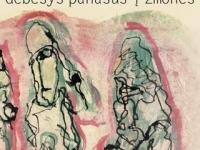 2008 m. birželio 27 d. Jono Aisčio tėviškėje Dovainonyse premija įteikta Vytautui V. Landsbergiui už eilėraščių knygą Debesys panašūs į žmones (2007)