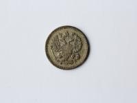 15. Moneta. 10 kapeikų. Rusija. 1911 m. Sidabras, Ø 17 mm. Fot. Nijolė Adukonienė (aversas)